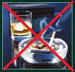 El fumar la dependencia el cerebro